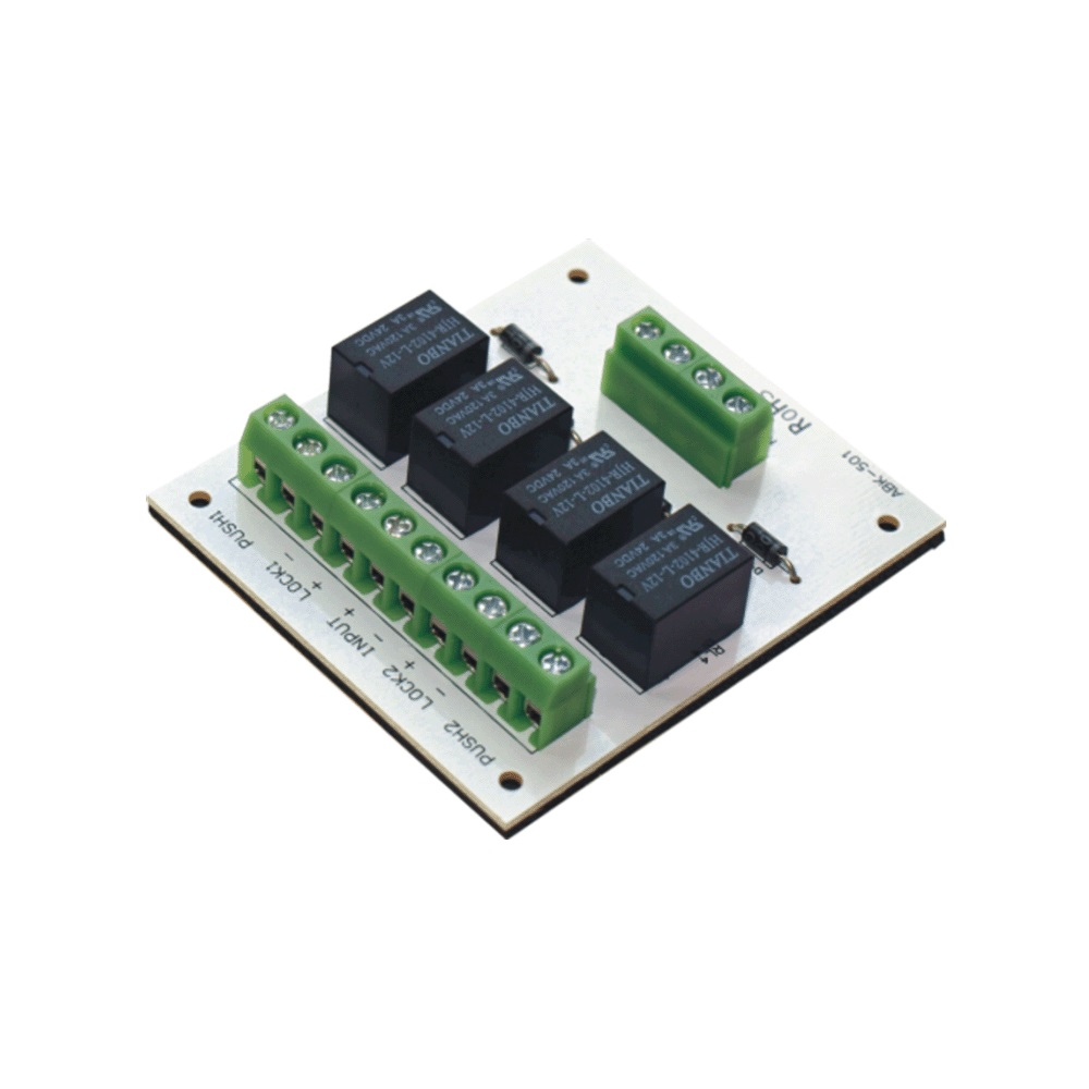 Interlock Module of Two Doors for door access control module amenability of banach algebras