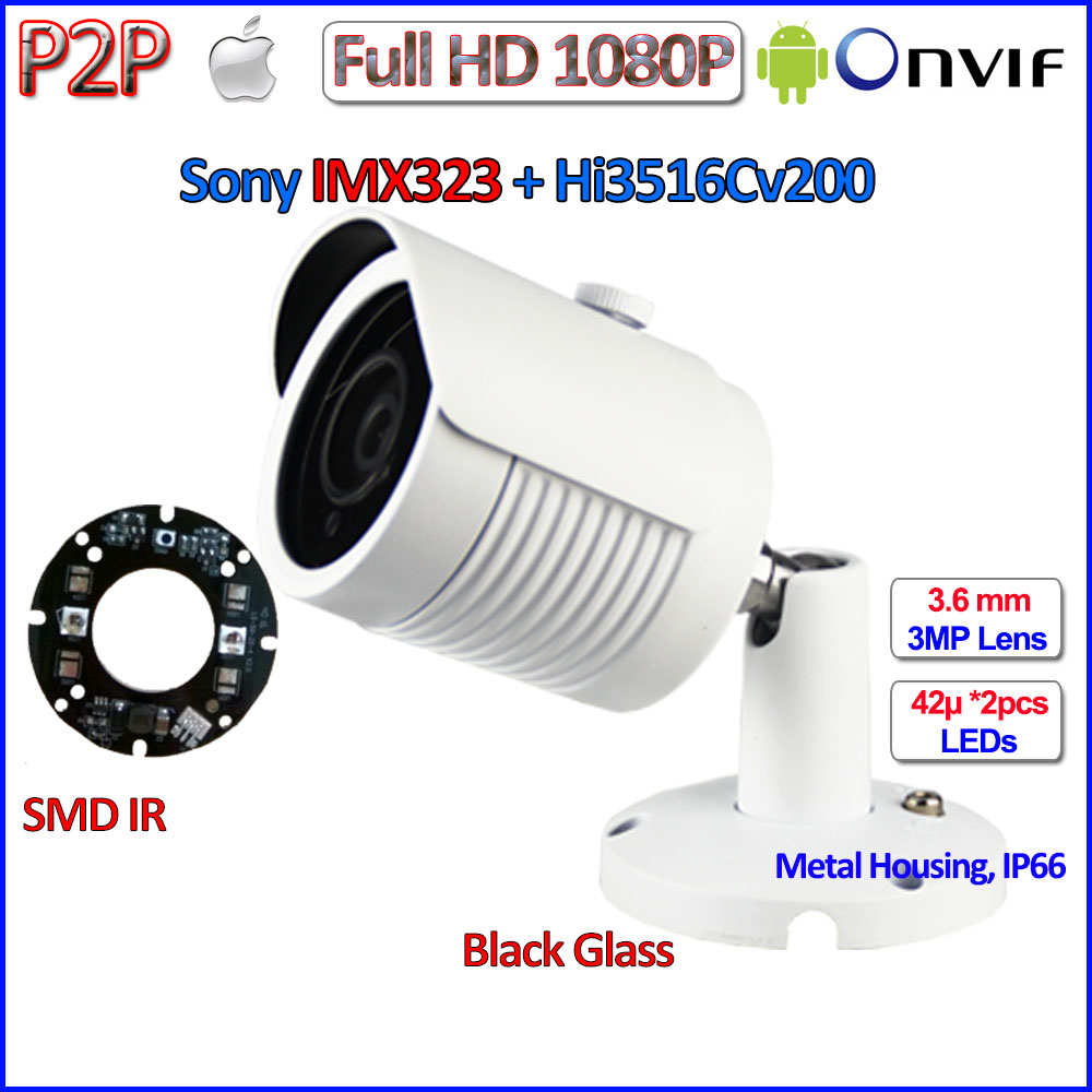 HD 1080P Bullet security cctv ip camera IP66 surveillance waterproof ip camera 2mp with 3-Axis bracket, IR-CUT, 3MP lens, 24LED bullet camera tube camera headset holder with varied size in diameter