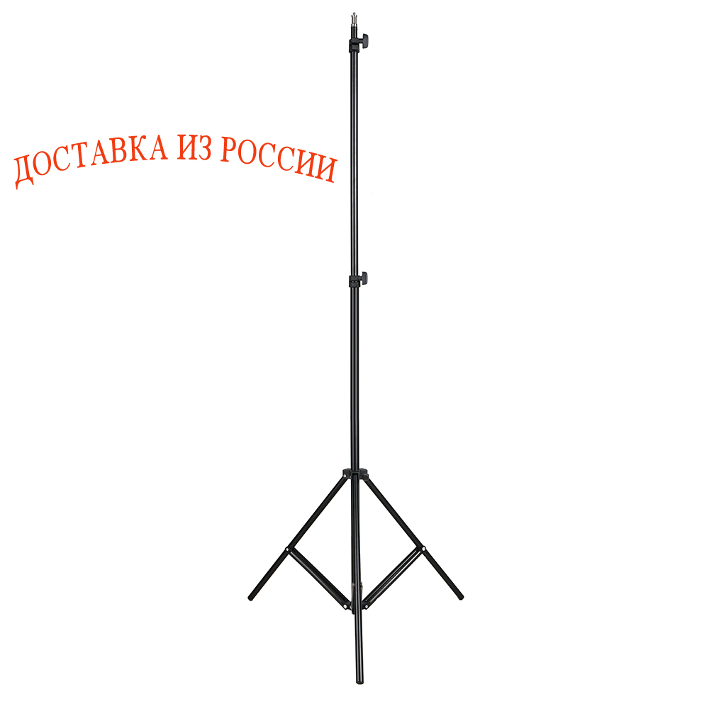 Photo Studio Light Stand 2m  6.6ft  with 14 Screw for Video Portrait Studio Soft Box Product Photography