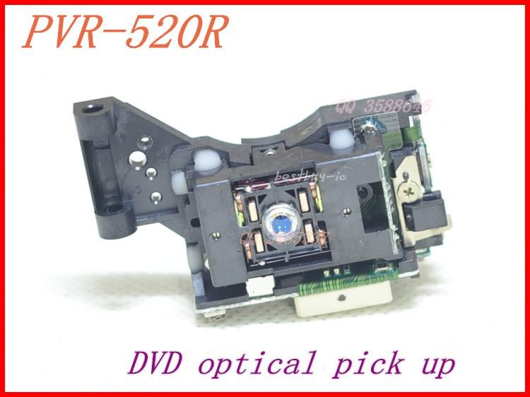 PVR-520R  (3)