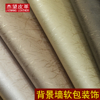 Free shipping PVC artificial decoration Pu soft bag bedside hard material DIY handmade sofa cloth root leather fabric