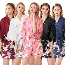 Wasteheart Spring Women Fashion Blue Sexy Robe Lingerie Sleepwear Faux Silk Printed Nightwear Plus Size Bathrobe Pajama