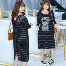 2019 Spring Summer Woman Long Sleeve Lace Patchwork Hollow Out Striped T Shirt Dress Plus Size T Shirt Dress Casual Streetwear long sleeve t shirt tunic shift striped dress