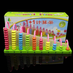 Free shipping abacus baby educational wooden toy 1+1 calculation Addition table children wood addition subtraction toy game gift