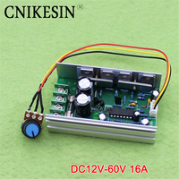 Dc PWM Speed Governor 12V24V36V48V60V A Soft Start Over Current And Under Voltage Protection 16A F7A3