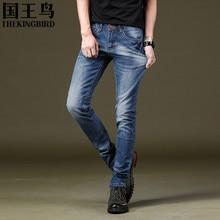 Italienische Mode Ganzkörperansicht Solide Dünne Jeans Männer Marke Designer Kleidung Denim Hosen Luxus Casual Hosen Männer