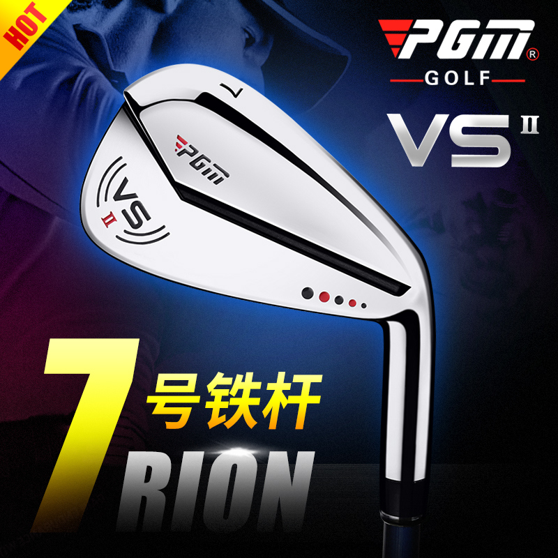 PGM Men New Golf Clubs 7 Iron Driver Beginner Advanced Golfers Right-hand Inferior Steel and Carbon Exercise Ultralight Club