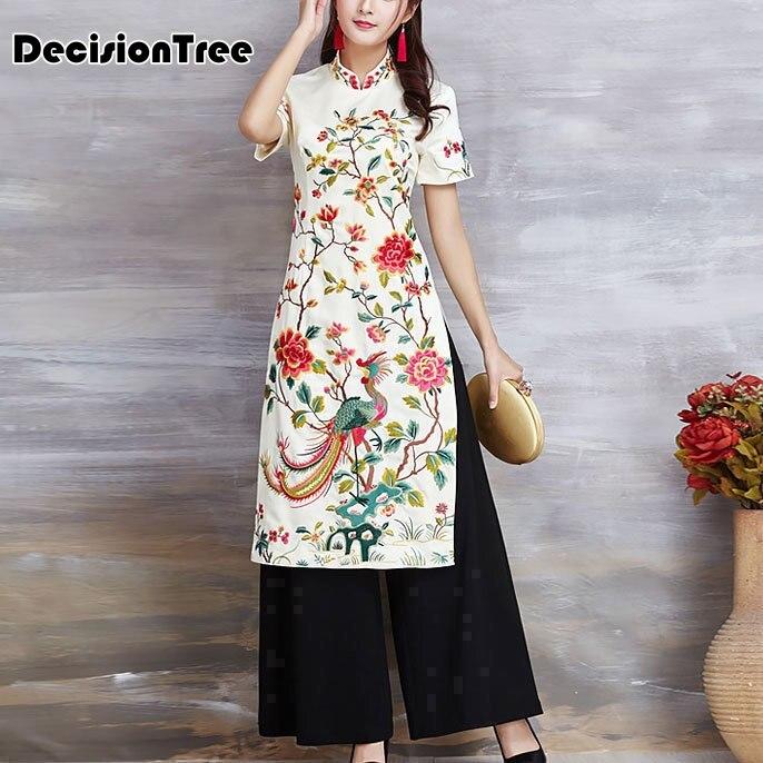 2019 Aodai Women Qipao Chinese Style Elegant Qipao Stand Collar Long Sleeve Casual Chiffon Long Aodai Qipao