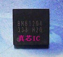 2pcs/lot BM81204 QFN-48