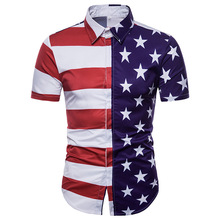 Fashion Striped American Flag Print Dress Shirt Men Brand New Slim Fit Short Sleeve Camisa Masculina Casual