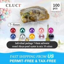 CLUCI 100 pièces 7 8mm Akoya mélangé 10 couleurs eau salée perle huître qualité arc en ciel huîtres avec Akoya perles WP309SB