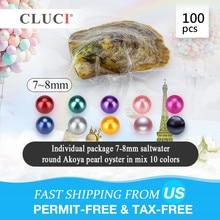 Cluci 100 個 7 8 ミリメートルアコヤ混合 10 色海水真珠カキ品質虹カキアコヤ真珠 WP309SB