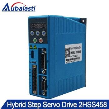 Hybrid step servo motor drver 2HSS458 input voltage DC24-50V match  With 60 serial step motor
