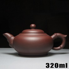 New Arrival Teapot Yixing Teapots 320ml Purple Clay Bouns 3 cups Ceramic Chinese Handmade Set Bamboo Porcelain Kettle High-grade