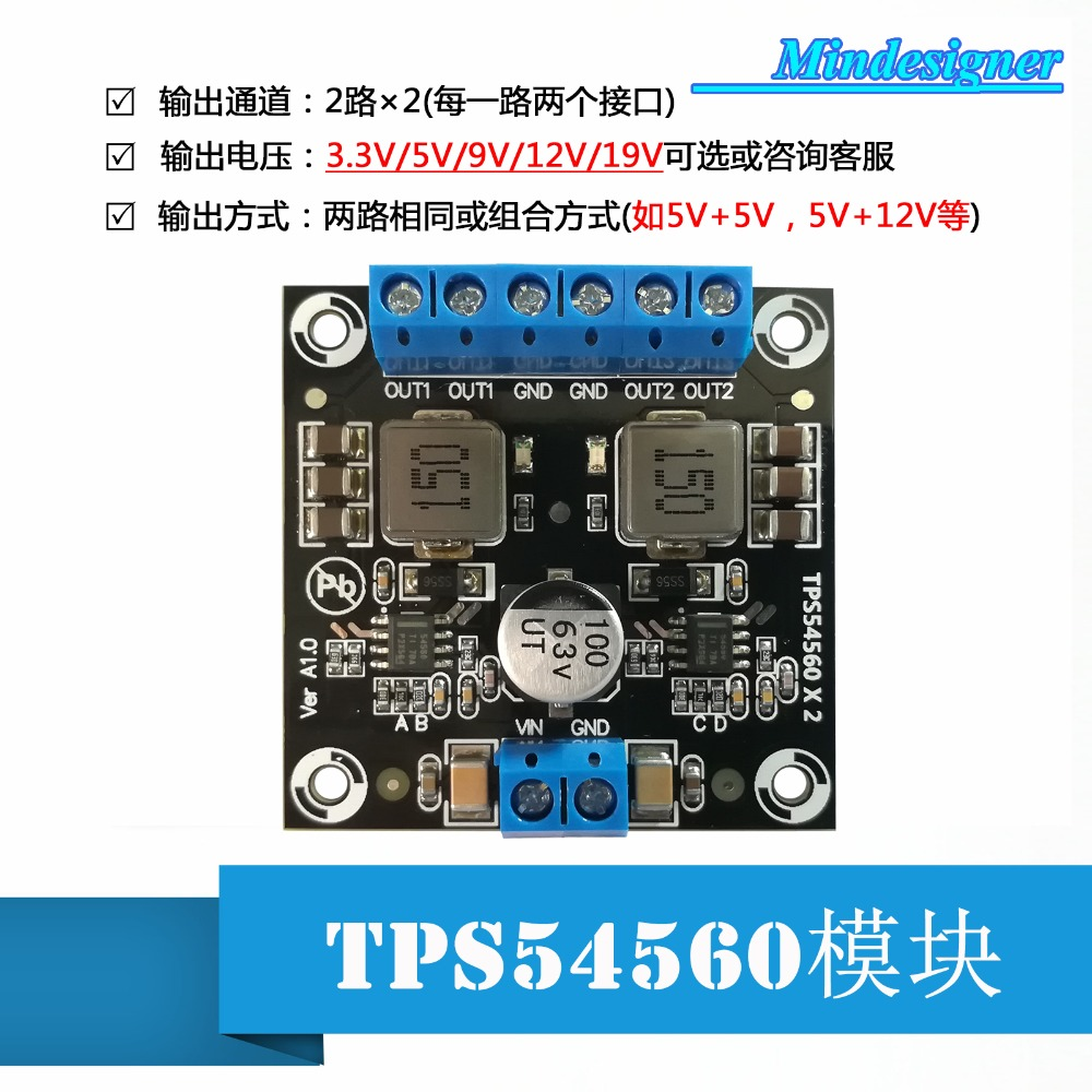 TPS54560 Module TPS54560DDA High Voltage DCDC Power Supply 60V 5A High Current Automotive Power Supply 3V3 5V 9V 12V 19V