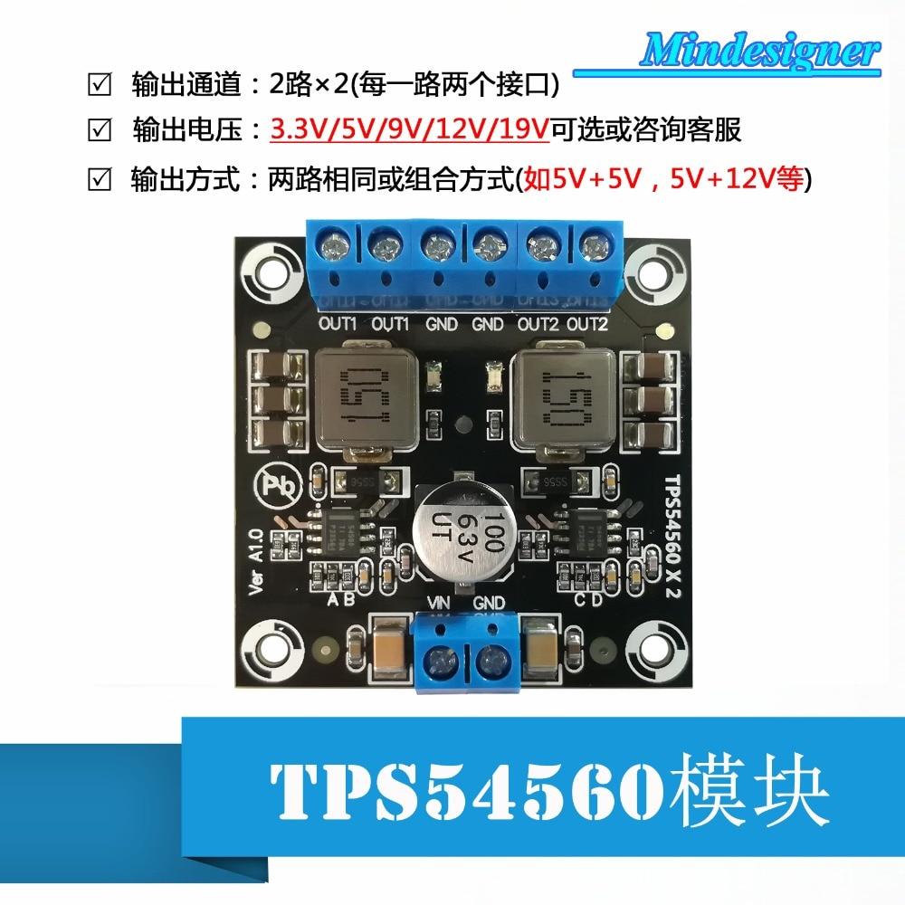 TPS54560 Module TPS54560DDA High Voltage DCDC Power Supply 60V 5A High Current Automotive Power Supply 3V3 5V 9V 12V 19V