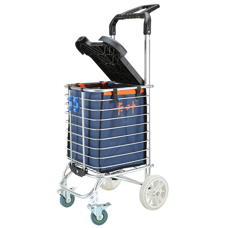 Ping Cart Small Four Wheel