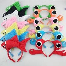 Животное 3D краб ободок в форсе рыбы девочка мальчик повязка на голову вечерние животные Косплей Хэллоуин костюм для детей для женщин день рождения подарок