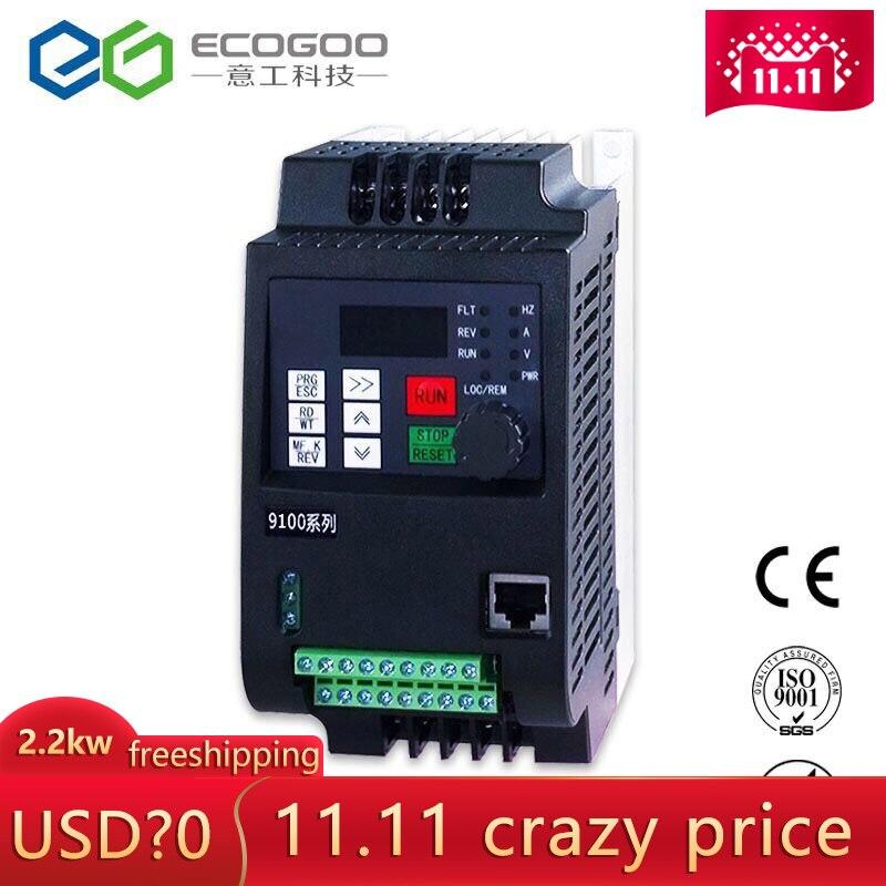 2.2KW/1.5kw 220 V Inversor VFD Conversor de Freqüência 2.2KW 3HP 220 V 12A 3 P 220 V utput CNC eixo do motor Novo
