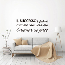 Italian Il Successo Vinyl Wall Sticker Mural Decals Wallpaper for Living Room Wall Art Home Decor House Decoration 29 cm x 69 cm цена и фото