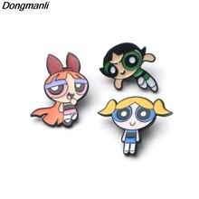 P2449 Dongmanli мультфильм милый Powerpuff девушки металлические эмалевые, на воротник булавка нагрудные значки ювелирные изделия брошь дети подарки аксессуары