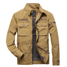 MORUANCLE Winter Men's Warm Casual Jacket Fleece Lined Thick Thermal Cargo Jackets And Coats For Man Parkas Size M-XXL