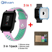 3 In 1 Watch Band+Silicone Case Cover+Screen Film For Xiaomi