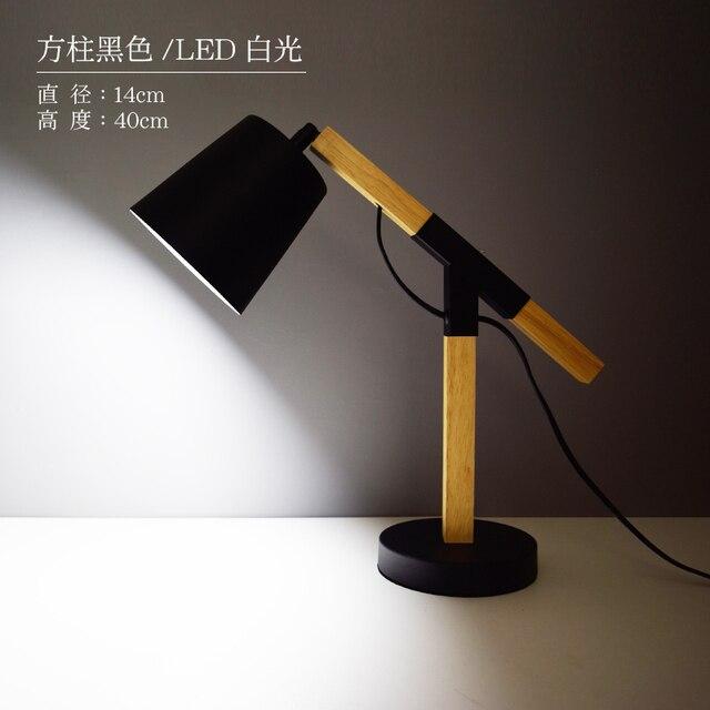 Wooden grain reading desk lamp flexible table lamp memory function wooden grain reading desk lamp flexible table lamp memory function touch sensitive dimming levels3 color aloadofball Choice Image