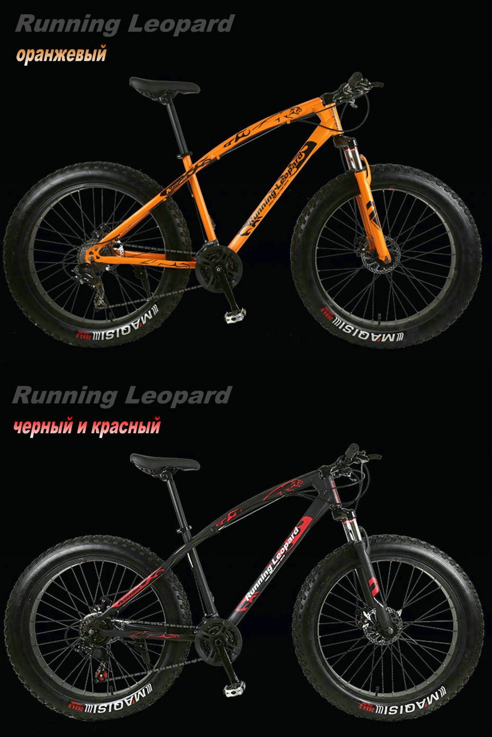 HTB1sDe4bv9TBuNjy0Fcq6zeiFXa1 Running Leopard 7/21/24 Speed 26x4.0 Fat bike Mountain Bike Snow Bicycle Shock Suspension Fork Free delivery Russia bicycle
