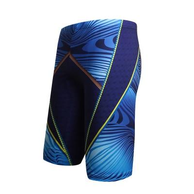 Men Swim Trunks Waterproof Quick Dry Bathing Suit Man Diving Long Swimsuit Boxer Briefs Gay Beach Shorts Wear