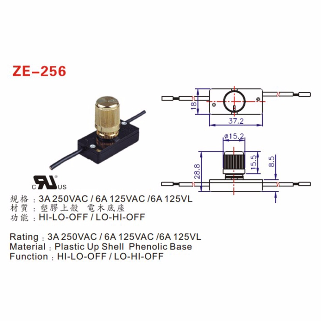 Mayitr Brass Light Dimmer Lamp Rotary Switch 120 Volt 500w How To Build Vac Adjustable Knob For