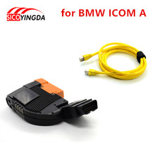 Professional for BMW ICOM A Module for BMW ICOM A+B+C Diagnostic Tool ICOM A Adaptor Wholesale price free shipping