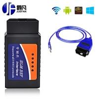best vag com USB interface ELM327 /OBD2 WIFI OBD 2 Auto diagnostic scanner EML327 car diagnostics tool ELM 327 diagnostic tool