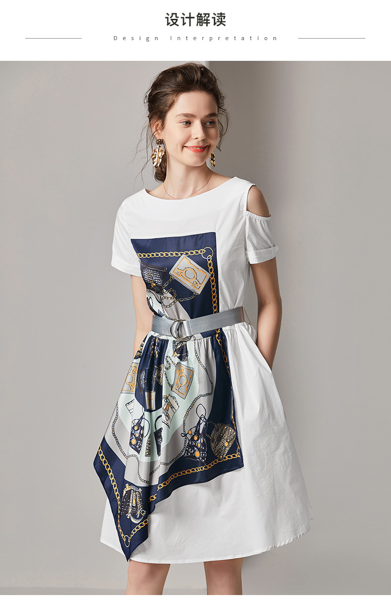 Fashion Summer Women Casual Dress High Street Print Belt Short Sleeve Loose Dress Sexy Off Shoulder Patchwork Hit Color Dress 8