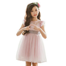 Girls Clothes for Kids Dress Elegant Lace Heart Backless Puff Sleeve Girls Princess Dress Costume with Sashes 4-10T