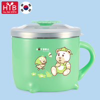 HoyBell Children Insulated Stainless Steel Cup Lovely Cartoon Fashionable Style 2017 New Arrival