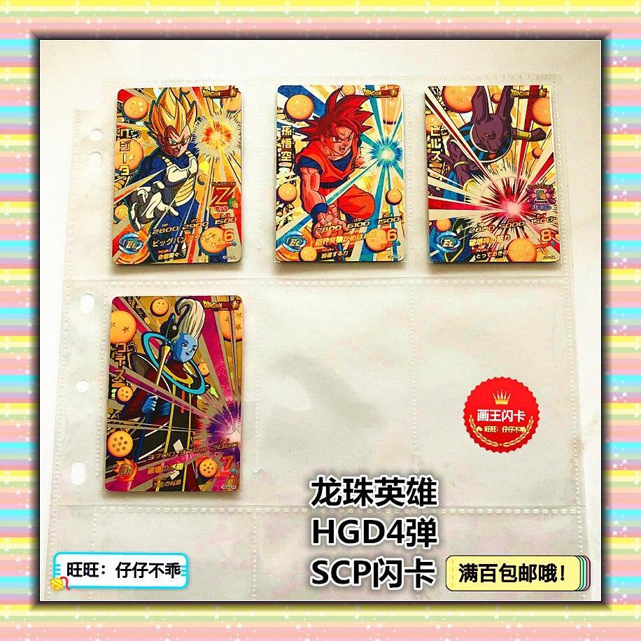 Japan Original Dragon Ball Hero Card HGD4 SCP Rare CP Goku Toys Hobbies Collectibles Game Collection Anime Cards