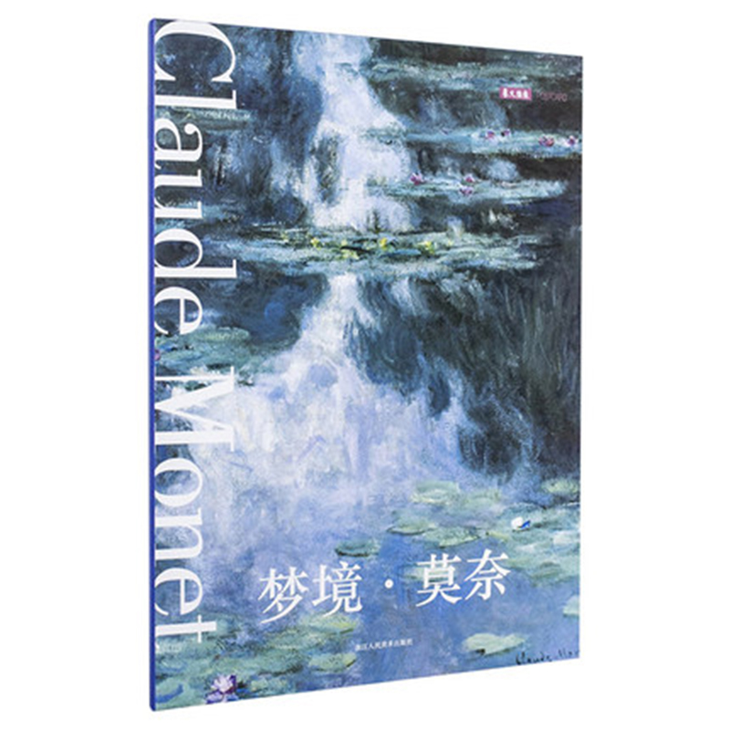 12 Sheets/Set Dreamland Claude Monet Large Postcard Greeting Card Birthday Gift Card Message Card
