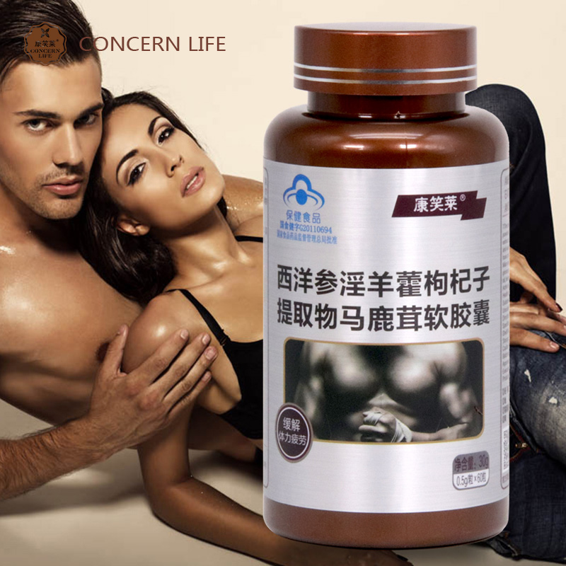 High Purity Absorption American Ginseng And medlar Extract Relief Stress Mental Clarity Enhance Immunity 60pcs bottle