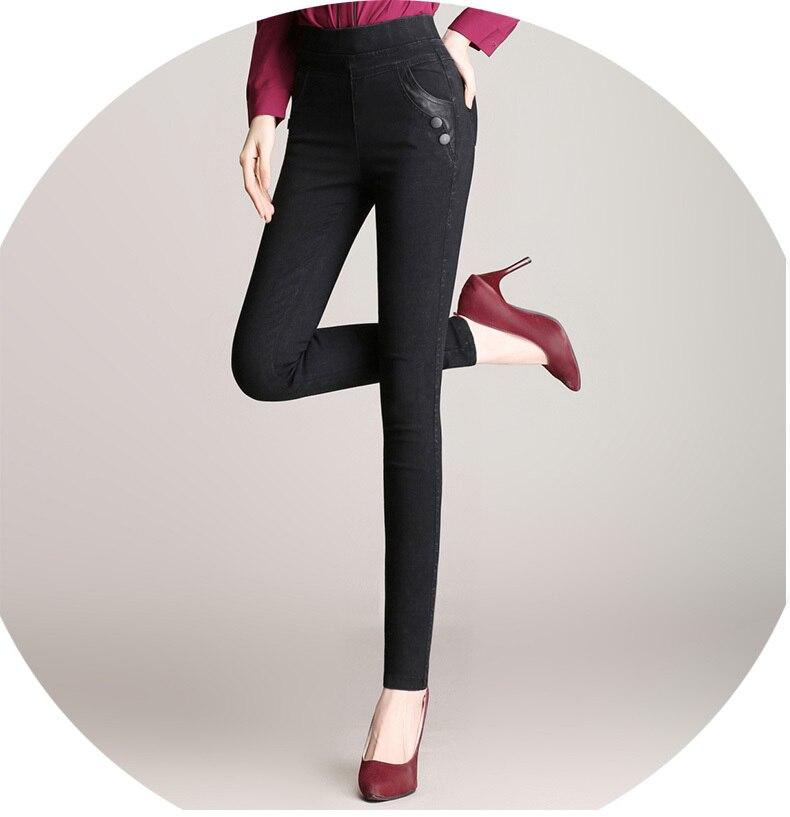Big Yards Lmitation Jeans Pants Women 2017 Spring Autumn Elastic Waist Trousers Ladies Vintage Pencil Slim Skinny Jeans 2283 2016 autumn winter lmitation jeans pants