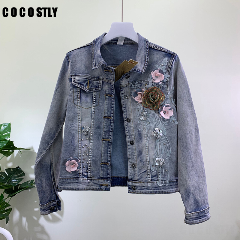 Korean autumn women short   jackets   Heavy three-dimensional flower beaded denim   jacket   female short Jeans   jacket     basic     jacket