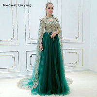 Elegant Eemerald Green A Line Beaded Lace Evening Dress 2018 with Long Shawl Engagement Party Prom Gowns vestido de festa longo