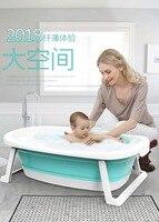 Newborn Baby Folding Bath Tub Baby Swim Tubs Bath Body Washing Portable Folding Children Bathtub Bath Bucket Swimming Pool