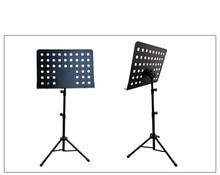 Music Stand Guitar Drum Set Guzheng Violin Big Can Lift Folding Shelf Zither