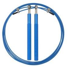 3m Professional Speed Jump Rope Long Bearing Skip Rope Aluminium Handles Adult Sports Boxing Weight Fitness Training Crossfit