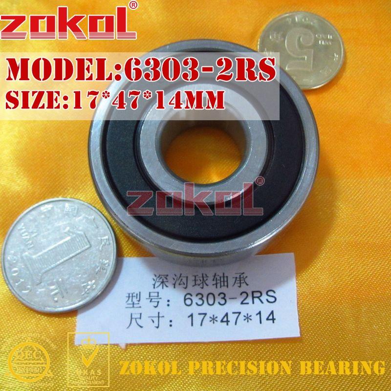 ZOKOL 6303 RS ZZ RSN bearing 6303 2RS Z1 Z2 6303ZZ 6303-2RSN Deep Groove ball bearing 17*47*14mmZOKOL 6303 RS ZZ RSN bearing 6303 2RS Z1 Z2 6303ZZ 6303-2RSN Deep Groove ball bearing 17*47*14mm