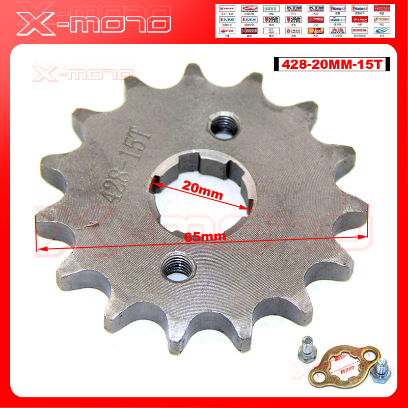 428 15T Tooth 20mm ID Front Engine Sprocket for Stomp YCF Upower Dirt Pit Bike ATV Quad Go Kart Moped Buggy Scooter Motorcycle