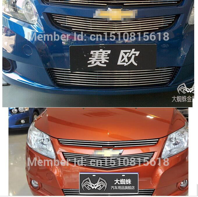 Stainless steel Car front bumper Mesh Grille Around Trim Racing Grills 2010-2014 for Chevrolet Sail TOP Quality abs chrome front grille around trim racing grills trim for 2013 hyundai santa fe ix45