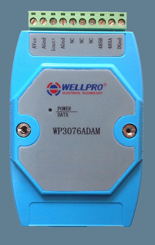 0-20MA / 4-20MA analog output module current signal source RS485 MODBUS communication0-20MA / 4-20MA analog output module current signal source RS485 MODBUS communication