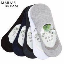 6 шт. = 3 пар/лот Мужчины Лодка Носки Summer Fashion Non-slip Силиконовый Невидимый Хлопчатобумажные Носки Мужские Носки белый Носок тапочки(China (Mainland))